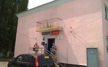 I balconi insoliti della Russia