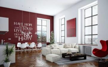 Il colore del mese: il Marsala per dare eleganza in casa